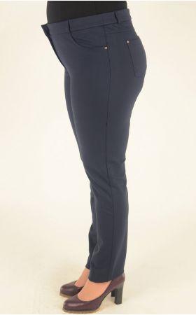 узкие брюки Alkis