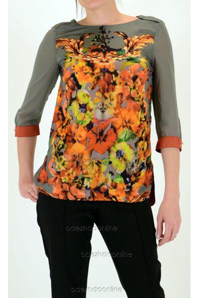 серо-оранжевая блуза Bovona